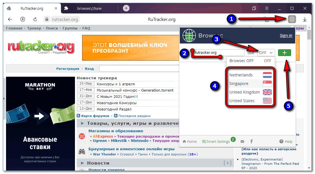 Добавление адреса Яндекс.Браузер