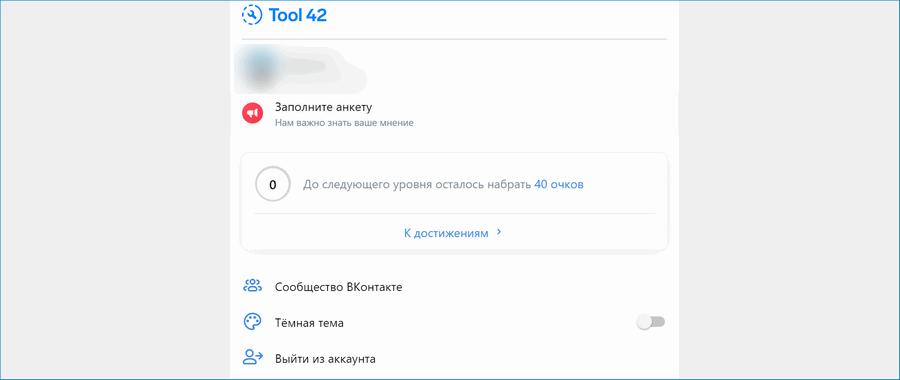 Функции tool24