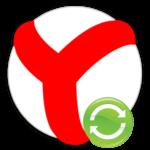 Иконка обновления Яндекс браузера
