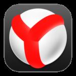 Иконка старой версии Яндекс браузера
