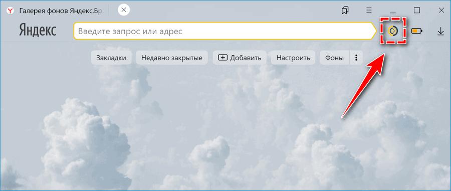 Кнопка Ears Audio Toolkit