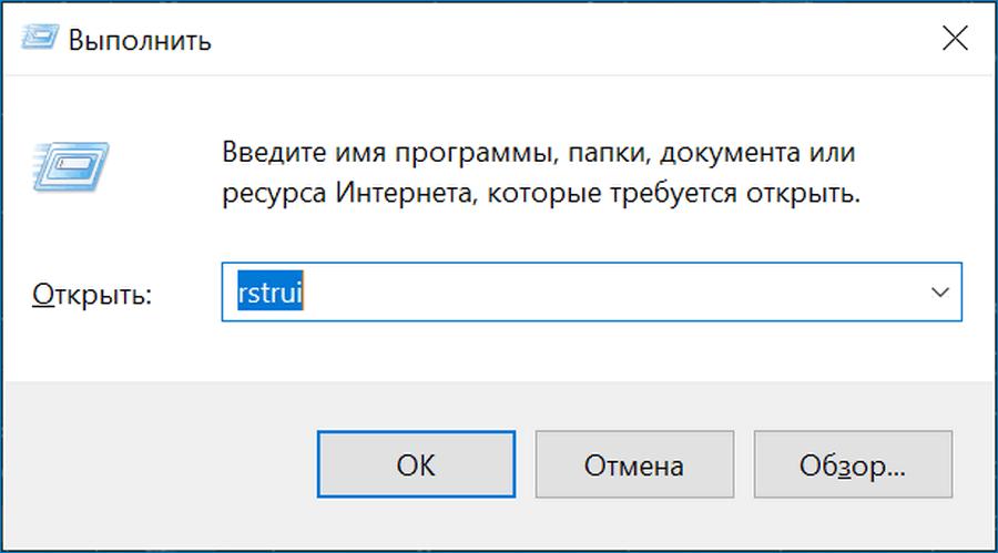 Команда Яндекс2