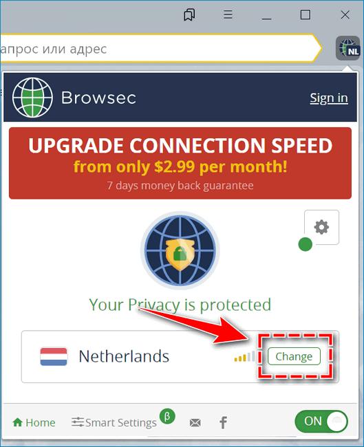 Настройка Browsec VPN