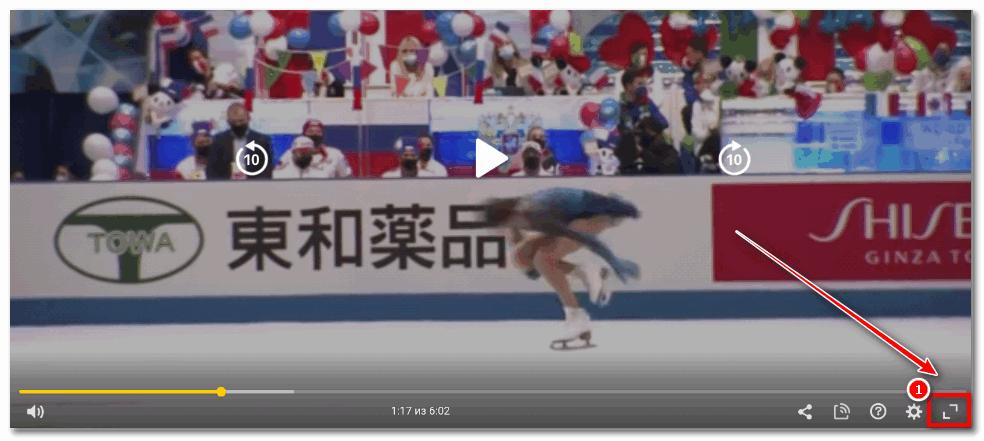Открыть видео на полный экран Андроид в Yandex Browser