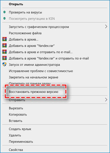 Предыдущие версии Яндекс