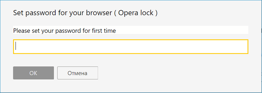 Set password for your browser