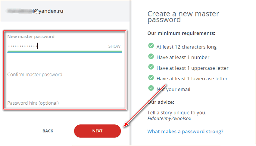 Создание пароля для LastPass