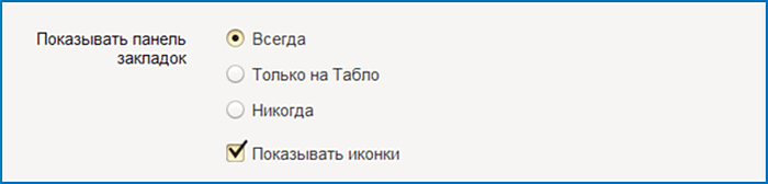 Табло старый Яндекс