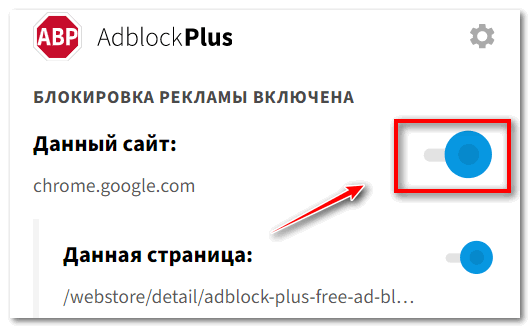 Включите блокировку видео в Yandex Browser
