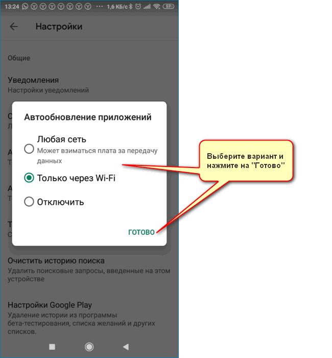 Выберите вариант Yandex