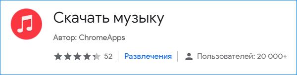 YandexMusic.Pro