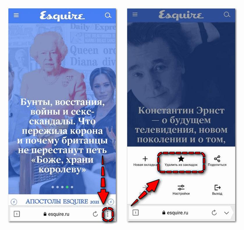 Закладки Яндекс lite