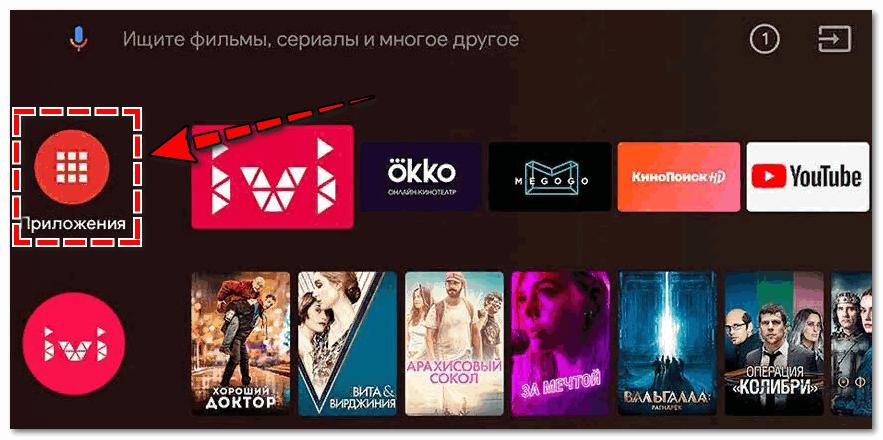 Yandex Browser на ТВ Haier