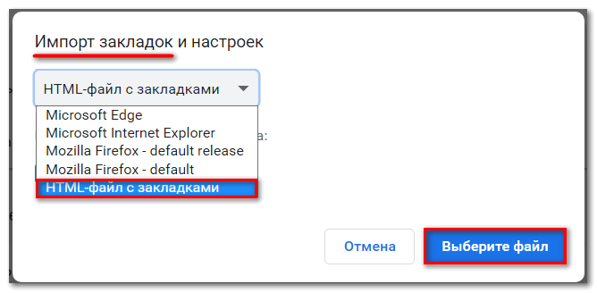 21.Окно выбора HTML файла