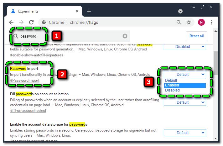 Экспериментальные настройки в Chrome