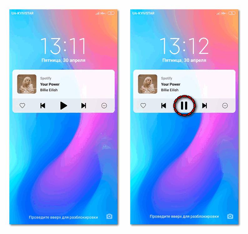 Фоновая музыка на Spotify