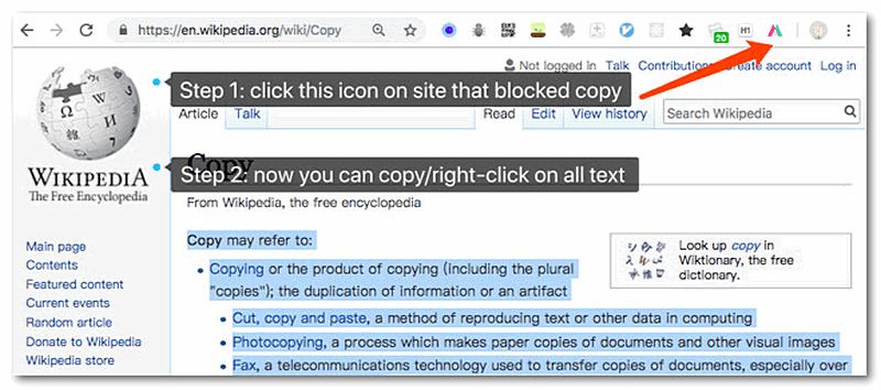 Функционал Simple Allow Copy