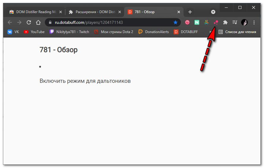 Кликните на иконку