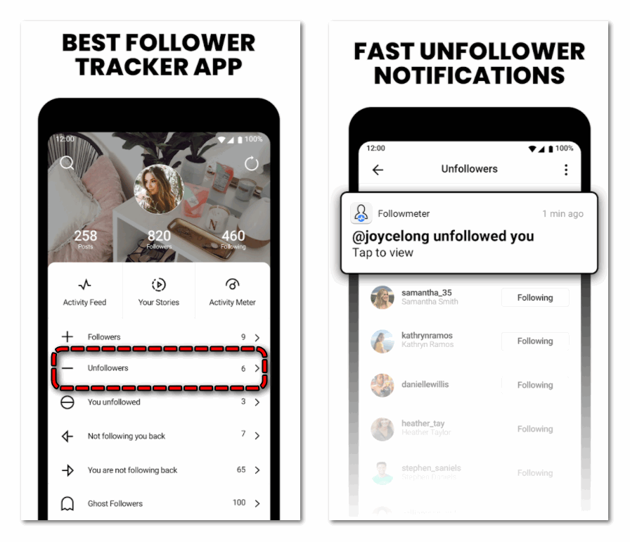 Отписки в FollowMeter