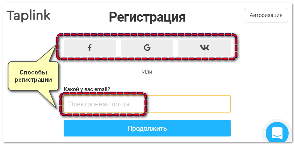 Регистрация в taplink