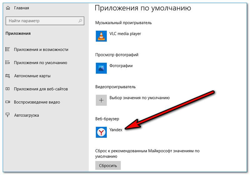 Текущий браузер Chrome