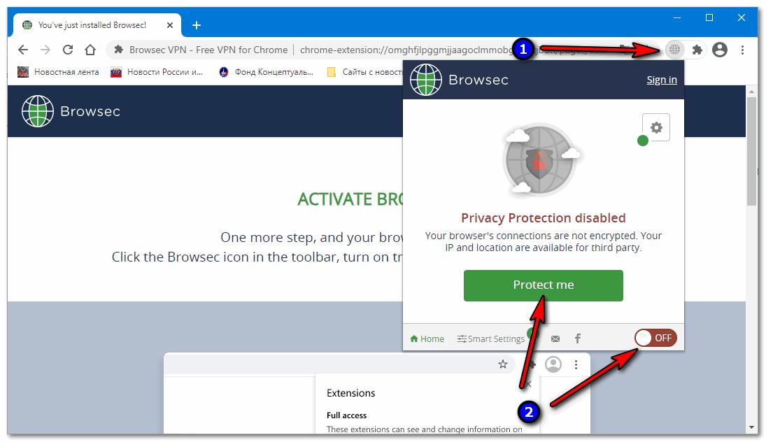 Включение VPN Google Chrome