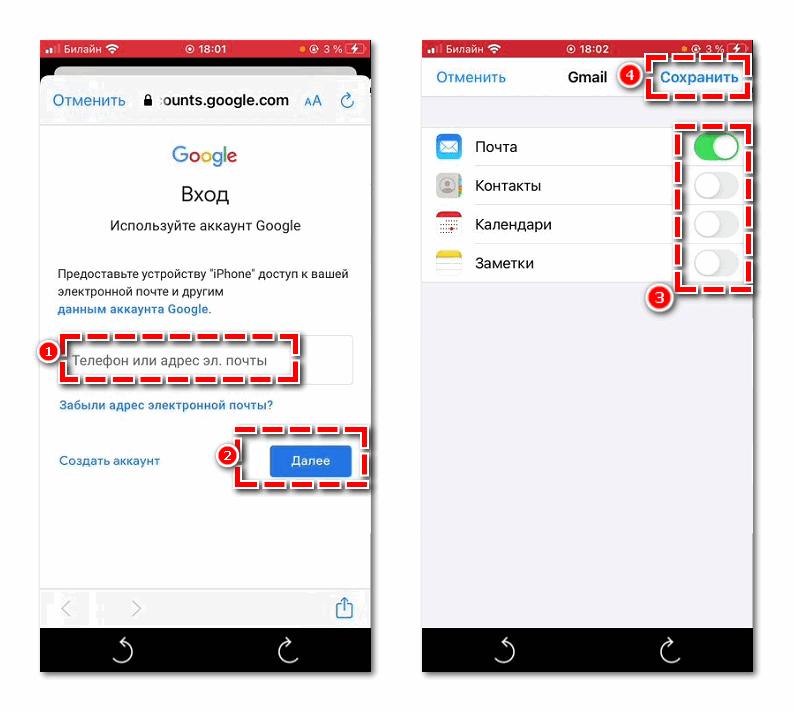 Выберите данные для синхронизации Google Chrome