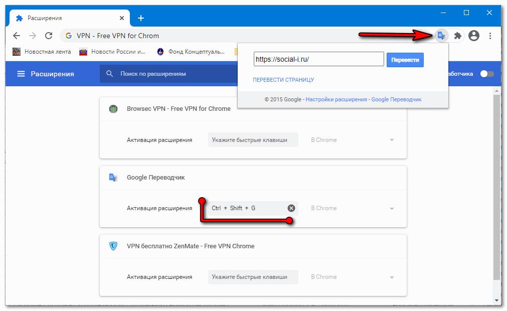 Вызов меню Google Chrome