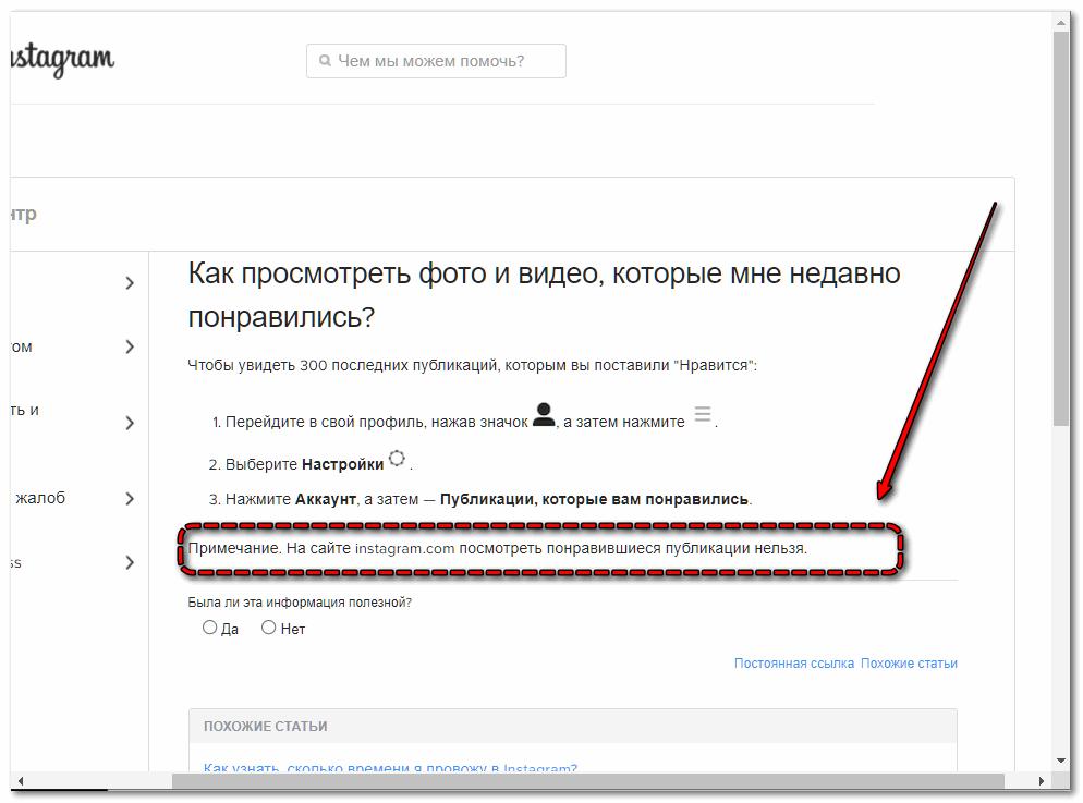 Запрет на просмотр в веб версиях