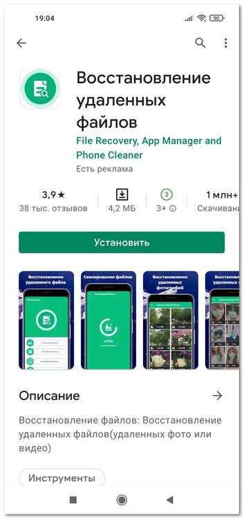 Apeaksoft Android