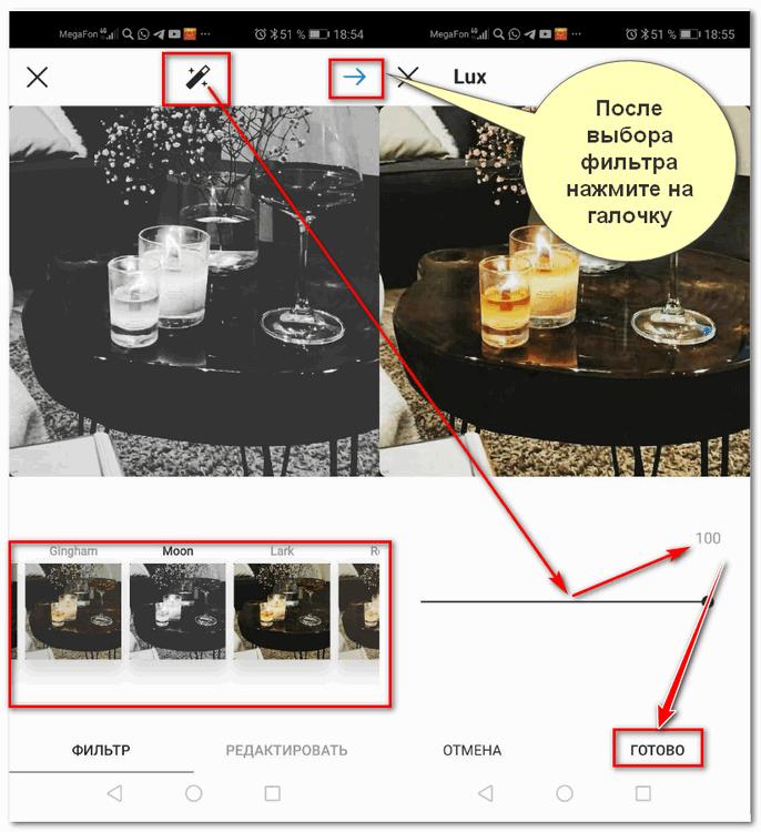 как загрузить фото с телефона инстаграм 3