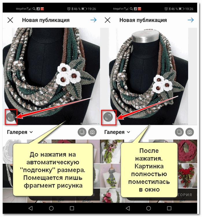 как загрузить фото с телефона инстаграм 5